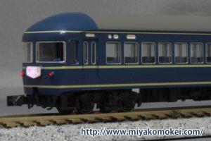 カトー 5095-3A ナハフ20 5 ゆうづる
