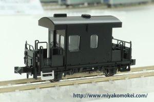 カトー ヨ8000