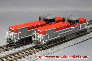 カトー 7011-3 DE10 JR貨物更新色