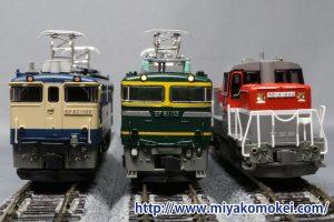 K-22 K社機関車用B