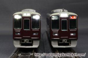 GM 阪急1000系ライト比較