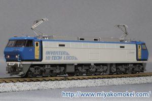 カトー EF200