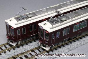カトー 阪急9300系 色入れ