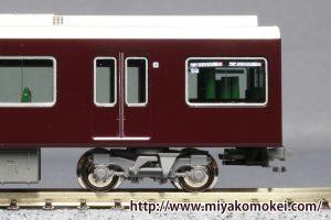 カトー 阪急9300系優先座席インレタ使用例