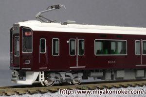 カトー 10-1365 阪急9300系