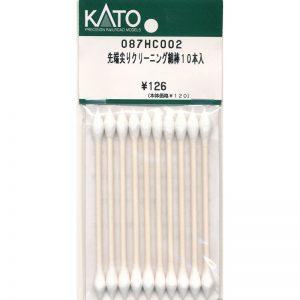 カトー 087HC002 先端シャープクリーニング綿棒