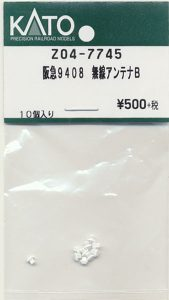 カトー Z04-7745 阪急9408無線アンテナB