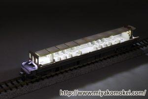 GM室内灯LED交換例