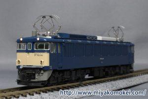 カトー 3058-3 EF62下関運転所 特製品
