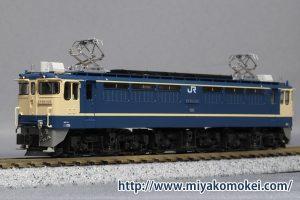 カトー EF65 1000 黒Hゴム