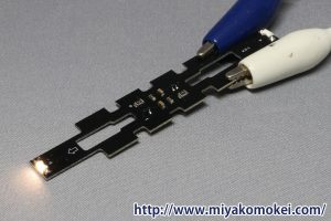 カトー EF64 1000用リプルフィルタ搭載常点灯ライト基板