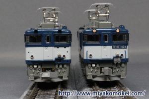 カトー 3024-1 EF64 1000貨物新更新色