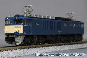 カトー 3023-7 EF64 1000長岡車両センター