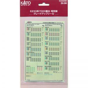 カトー 28-240 E233系7000番台埼京線 グレードアップシール