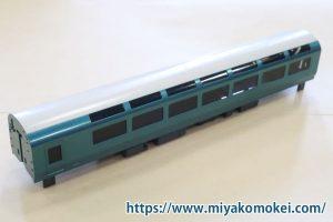 カトー E261系「サフィール踊り子」