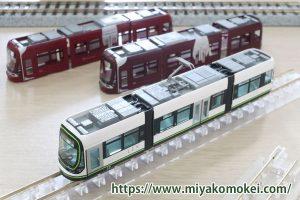 カトー 広島電鉄1000形 グリーンムーバーLEX