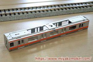 カトー E233系中央線