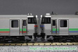 カトー 731系・キハ201系TN化