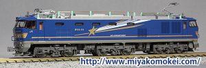 カトー 3065-3 EF510-500 北斗星色