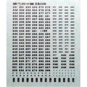 トレジャータウン TTL802-04 京急230形標記