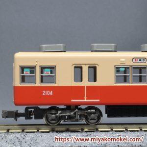 GM 阪神2000系 インレタ使用例