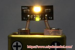 みやこ模型 G-09 光り分けライト基板 電球色+緑色B
