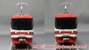 GM 名鉄1700系 (特別車) 光り分け