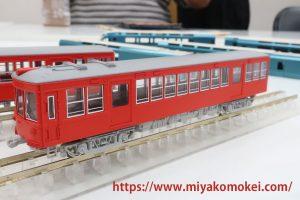 カトー 京急230形・琴電30形