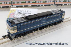 カトー EF65 536