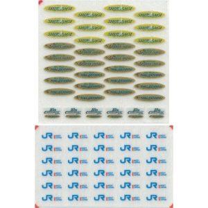 京神模型 KLX281A 西日本特急車体ロゴ