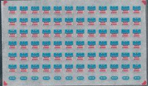 KLC001AT 多色刷りインレタ 関西汎用 優先座席A (青-表貼り)