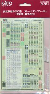 カトー 28-242-1 東武8000系グレードアップシール1