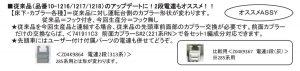 カトー Z04K9864 電連2段(313系)
