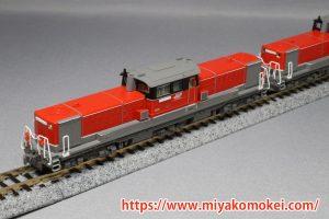 カトー 7008-A DD51 愛知機関区JR貨物色 重連