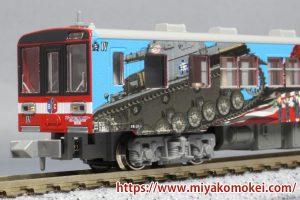 カトー 16001-5 鹿島臨海鉄道6000形 ガールズ&パンツァー最終章 ラッピング列車 4号車
