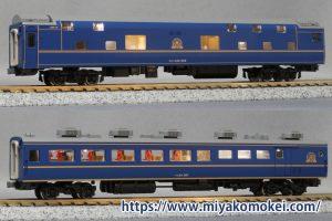 トミックス 98676 24系北斗星特製品