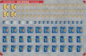 京神模型 KLC304A 近鉄電車 阪神相直ロゴ・LCロゴ