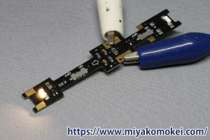 ON-OFFスイッチ付き常点灯ライト基板 K-32 K社機関車用B