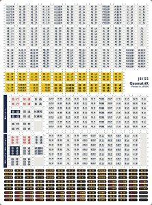 J8155 413系/415系/419系