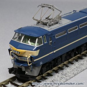 トミックス 7142 EF66