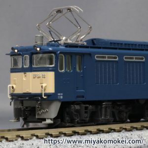 カトー 3091-2 EF64 0 2次形