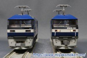 カトー EF210 300 比較