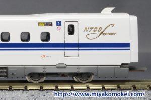 トミックス N700S シール貼付例