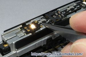 ON-OFFスイッチ付き常点灯ライト基板 操作方法