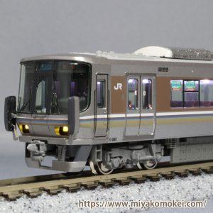 カトー 223系2000番台特製品