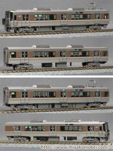 カトー 223系2000番台4両セット特製品