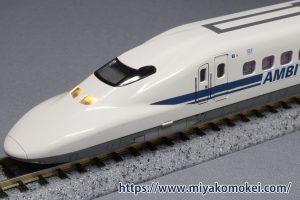 カトー 700系新幹線 墨入れ・色入れイメージ
