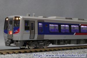 JR四国N2000系墨入れ見本
