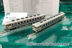 カトー キハ58系 JR九州一般色タイプ