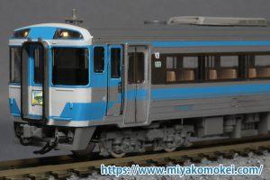 トミックス キハ185系 四国色